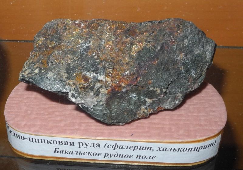 Бажову - 141!