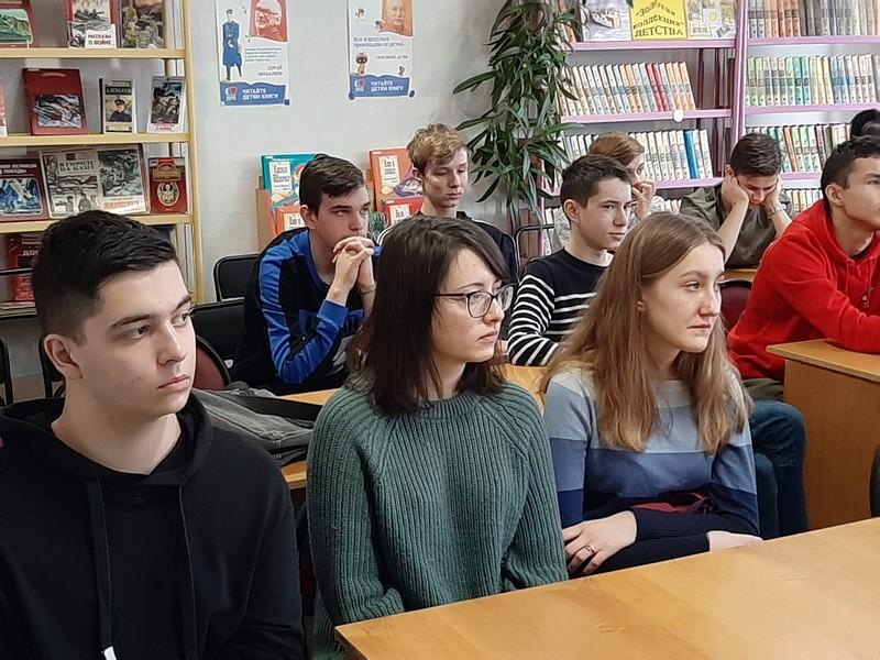Встреча с Ириной Аргутиной