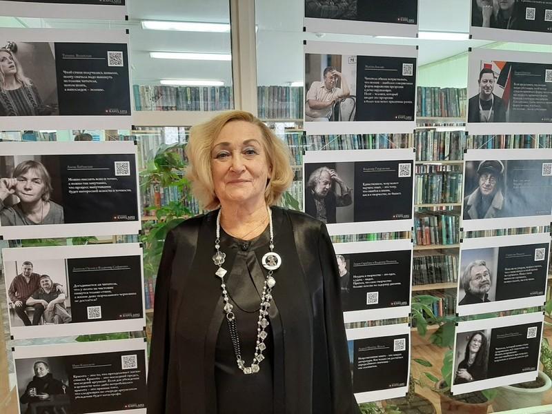 Выставка БЛИЦ ЛИЦ в Южноуральске