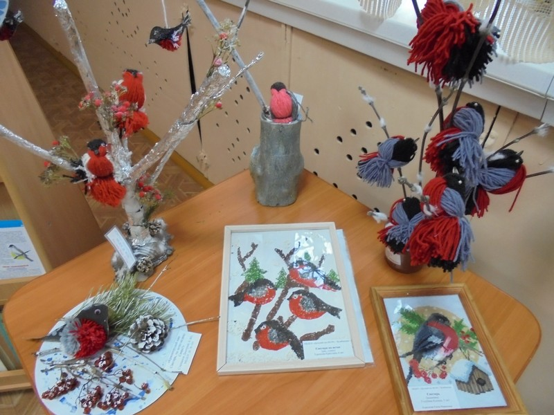 Снегирины – праздник зимующих птиц