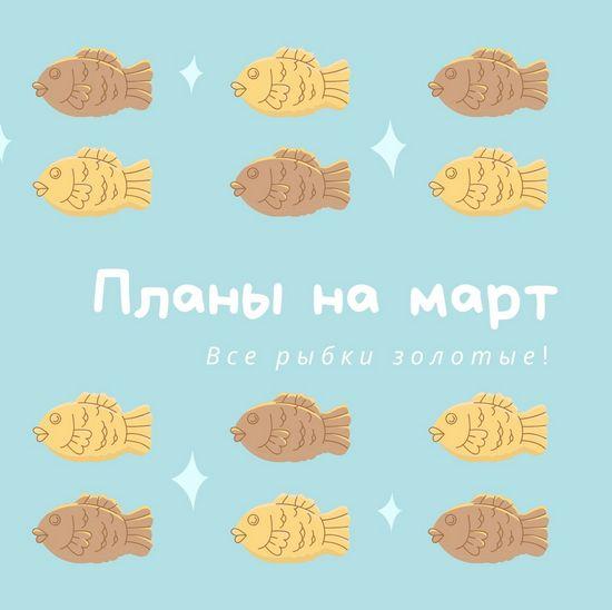 """Все кошки любят Придворова"" - победители!"