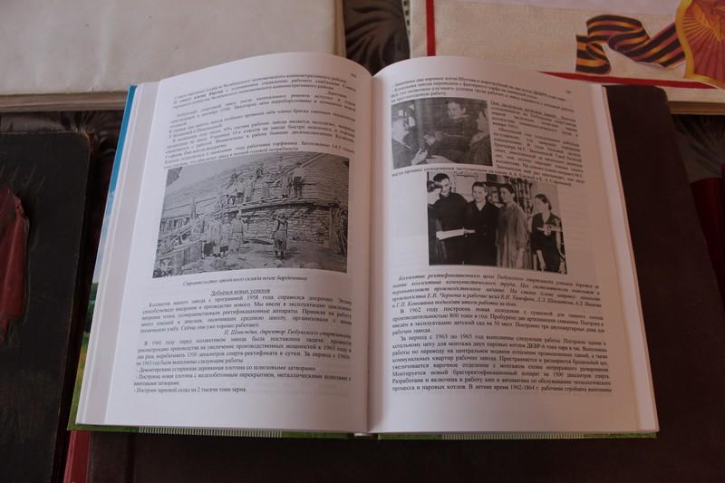 Тюбук, школа, музей, библиотеки