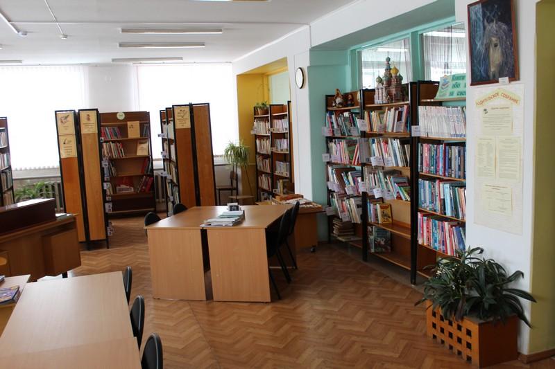 Мартюш, библиотека