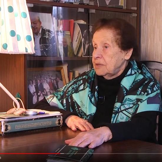 Интервью с Ариадной Бажовой-Гайдар