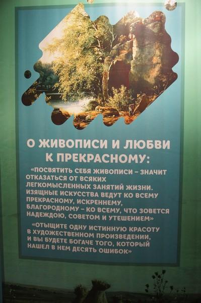 По следам Бажова-Екатеринбург