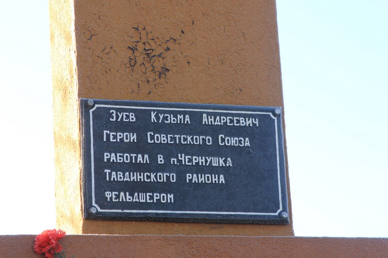 Азанка: здесь был Бажов