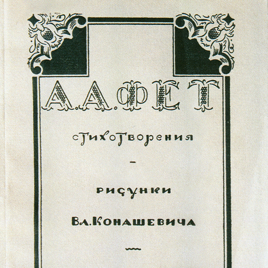 Фетография Анастасии Садриевой
