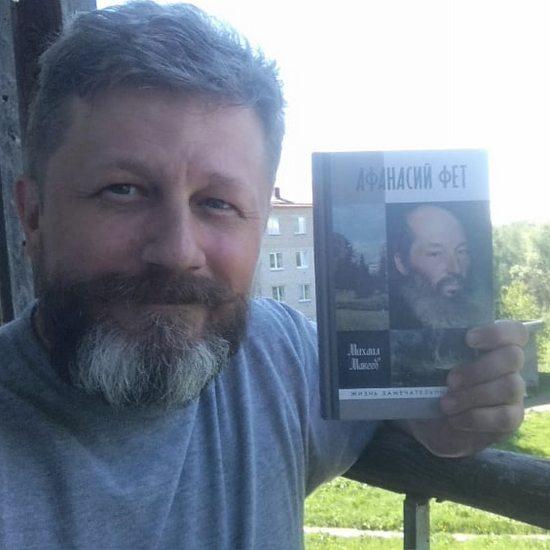 Челябинск+Нижний Тагил=Однажды Фет