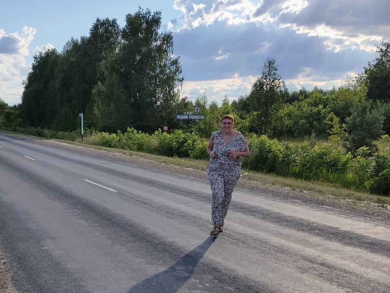 Люблю дороги!