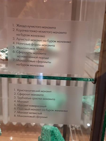По следам Бажова №5. Малахитовый зал