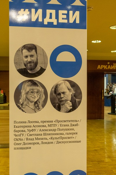 ЮУКЯ–2020 глазами Анатолия Баскакова