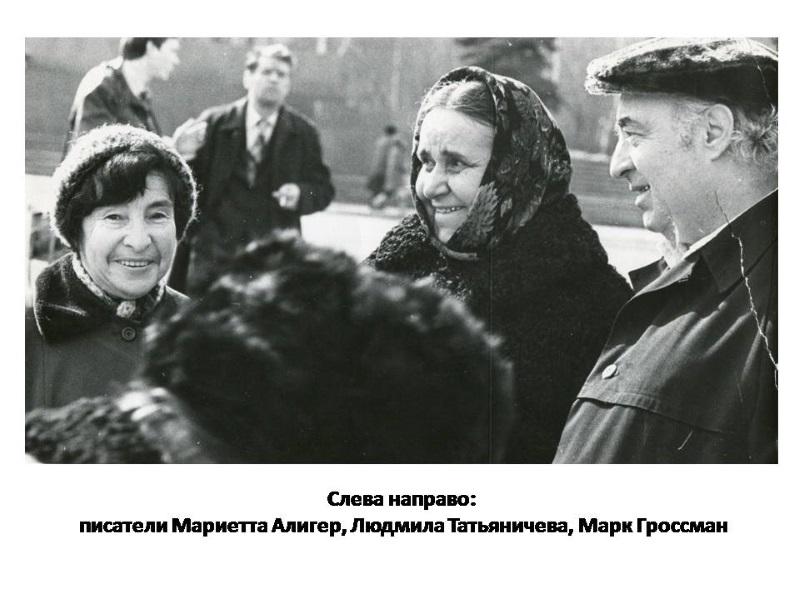 """""""Улица имени..."""" и Елена Штефан"""