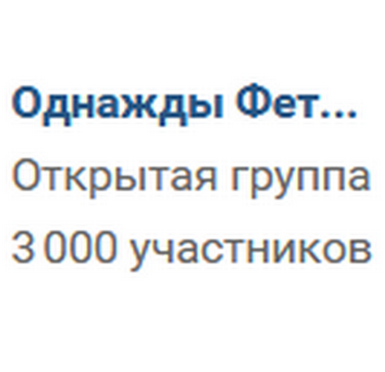 3000 участников!