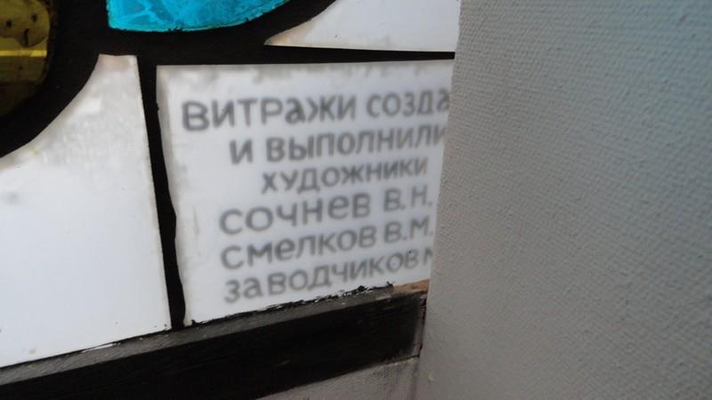 По следам Бажова-2. Полевской. Музей краеведческий