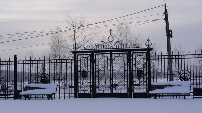 По следам Бажова-2. Полевской. Северская домна