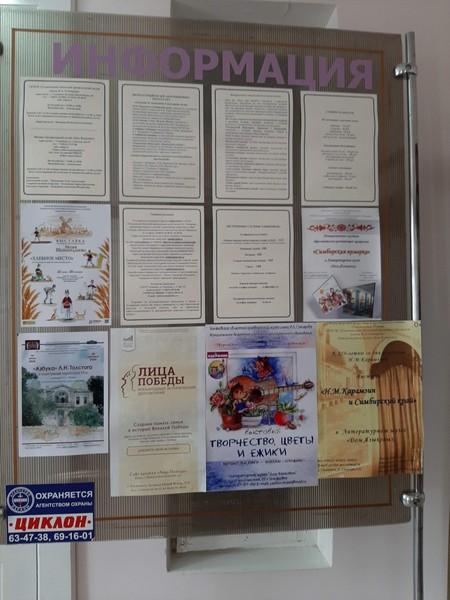 Автопробег ДвестиФет, день четвертый, Ульяновск